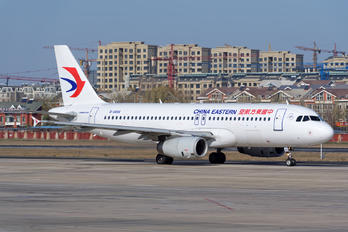 B-6696 - China Eastern Airlines Airbus A320