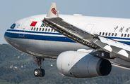 B-5901 - Air China Airbus A330-300 aircraft