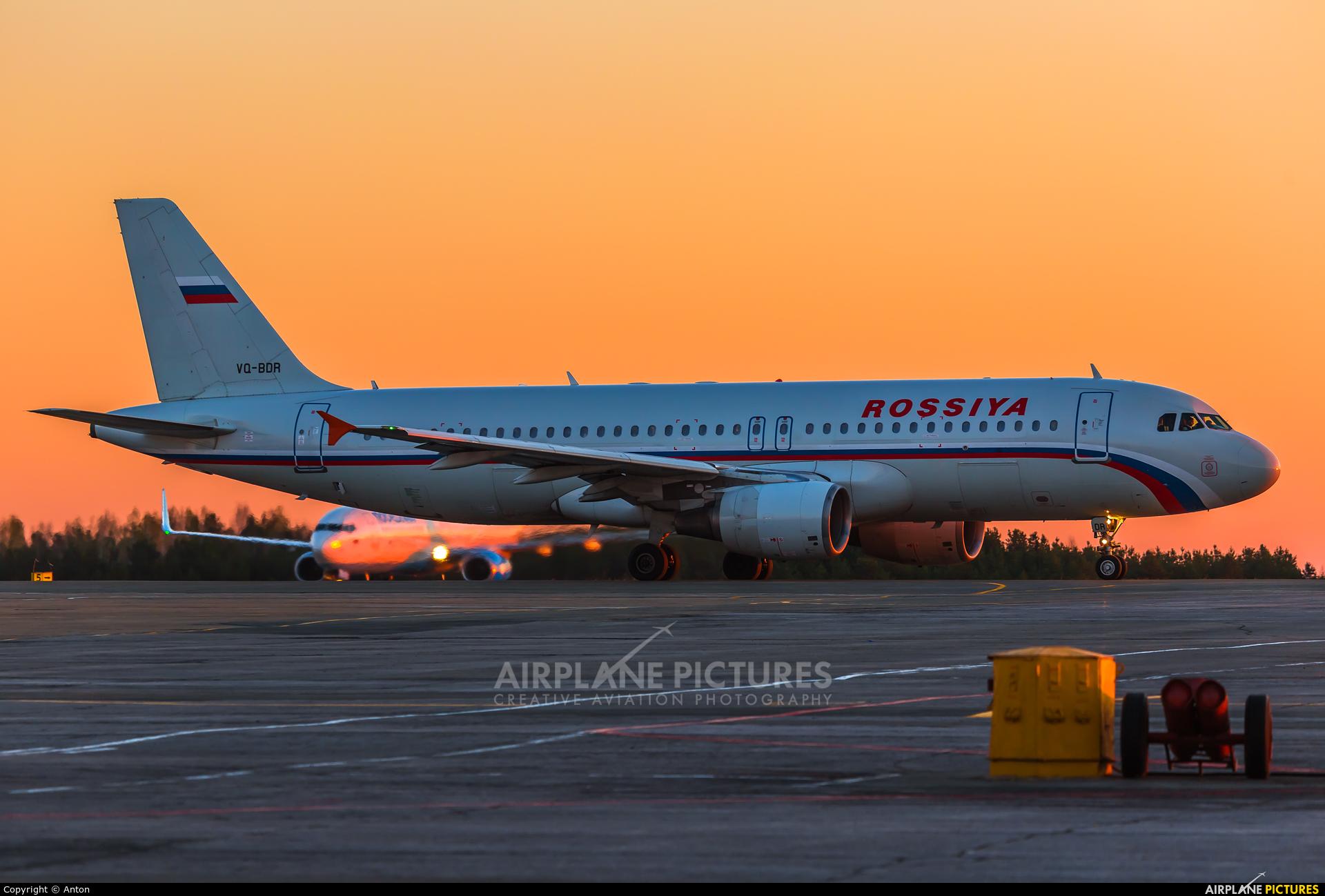 Rossiya VQ-BDR aircraft at Chelyabinsk
