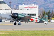 N553TT - ZERO ENTERPRISE INC TRUSTEE Mitsubishi A6M5 Reisen Zero  aircraft