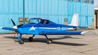 YR-5041 - Private Aerostar Festival