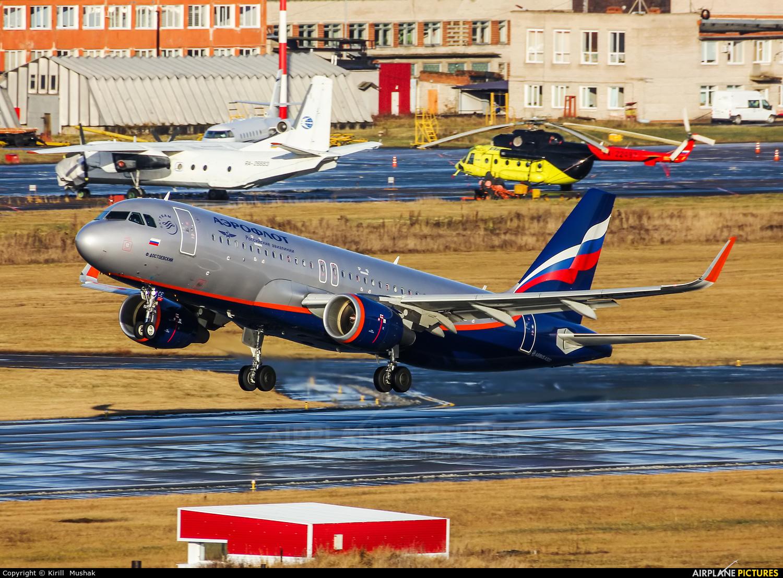 Aeroflot VP-BCE aircraft at Bolshoe Savino - Perm