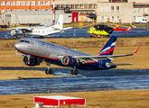 VP-BCE - Aeroflot Airbus A320 aircraft