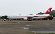 I-AIGJ - Meridiana Boeing 767-300ER aircraft