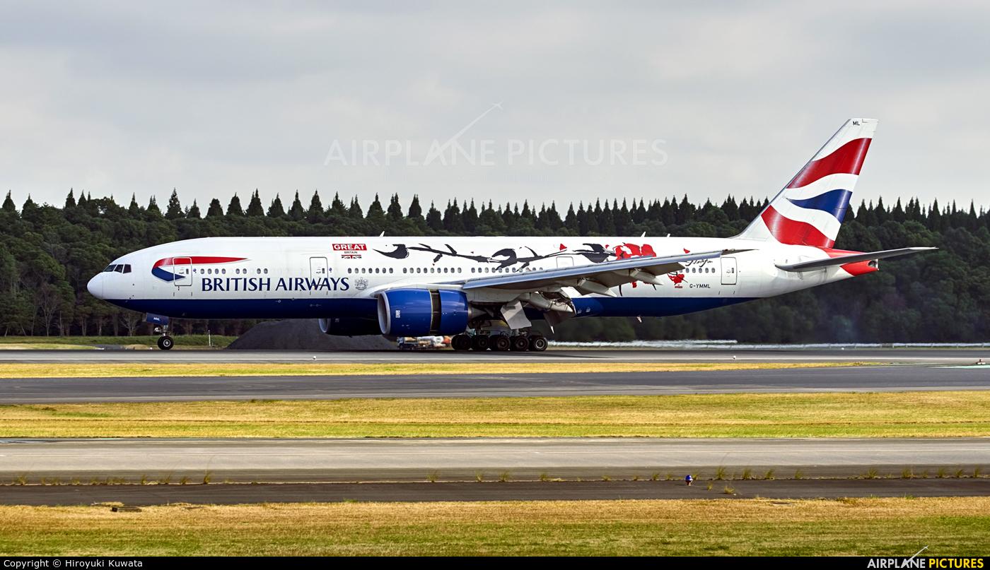 British Airways G-YMML aircraft at Tokyo - Narita Intl
