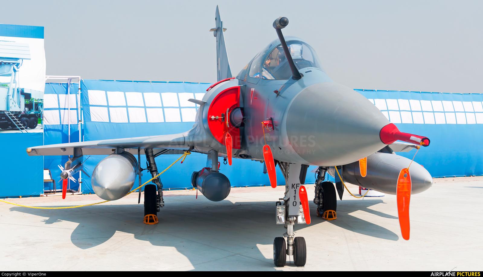 India - Air Force KF110 aircraft at Hindon AFB