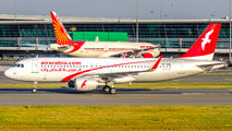 A6-AOE - Air Arabia Airbus A320 aircraft