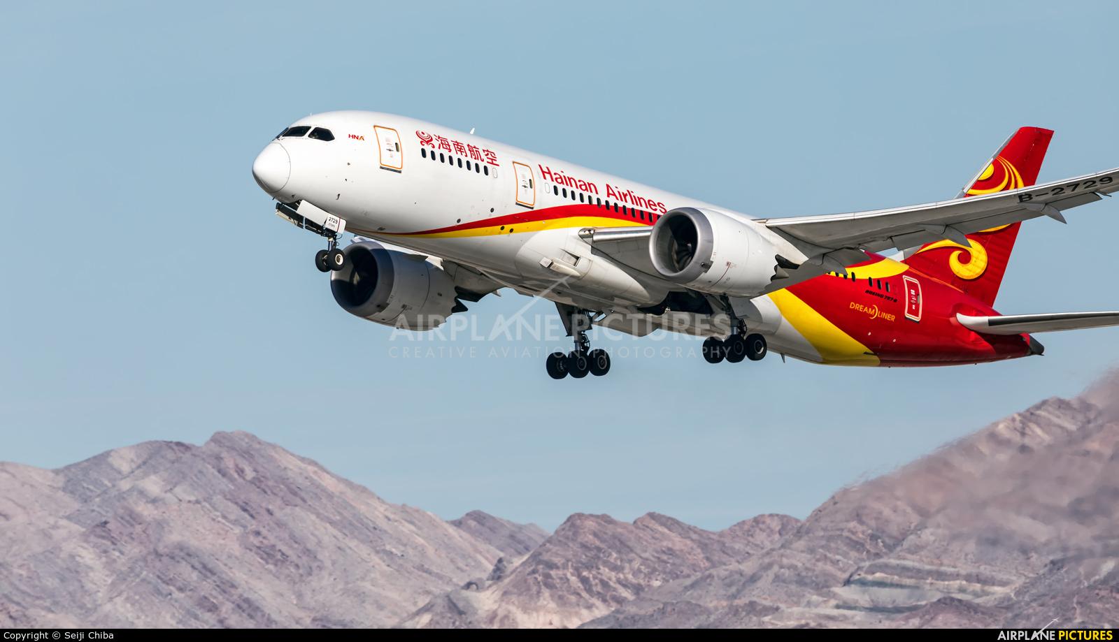 Hainan Airlines B-2729 aircraft at Las Vegas - McCarran Intl