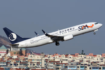 B-6987 - Shandong Airlines  Boeing 737-800