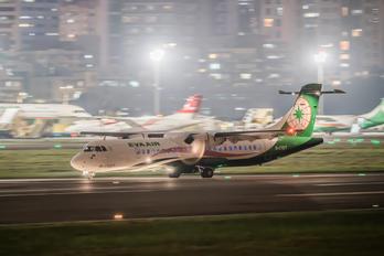 B-17017 - Eva Air ATR 72 (all models)