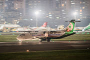 B-17017 - Eva Air ATR 72 (all models) aircraft