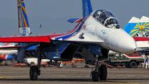 "20 - Russia - Air Force ""Russian Knights"" Sukhoi Su-27UB aircraft"
