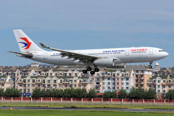 B-5920 - China Eastern Airlines Airbus A330-200