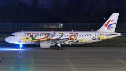 B-6873 - China Eastern Airlines Airbus A320