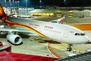 B-5950 - Hainan Airlines Airbus A330-300 aircraft
