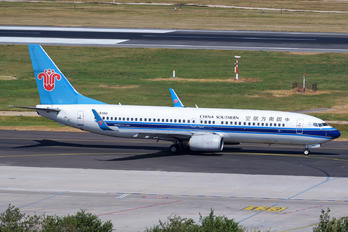 B-5190 - China Southern Airlines Boeing 737-800