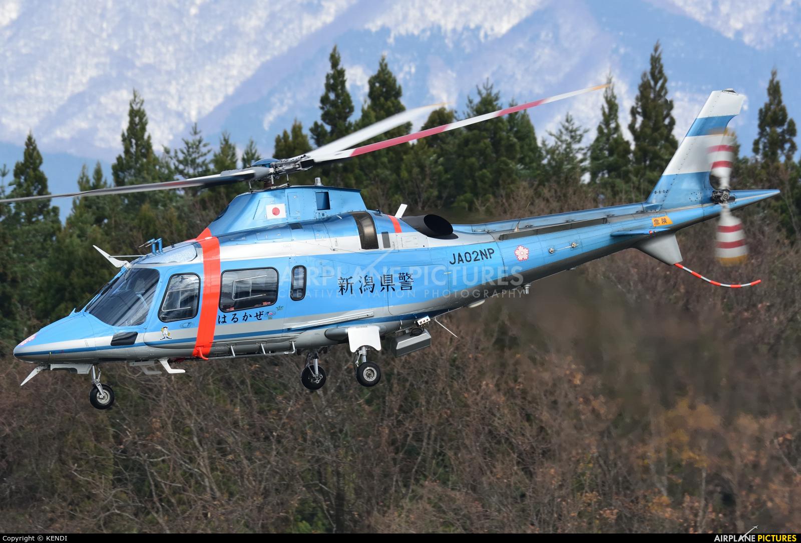Japan - Police JA02NP aircraft at Akita