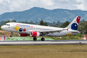 HK-5051 - Viva Colombia Airbus A320 aircraft