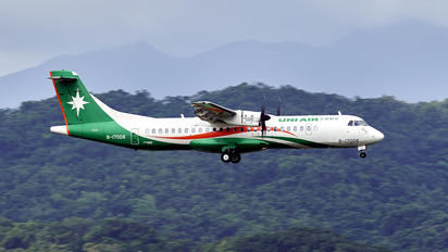 B-17008 - Uni Air ATR 72 (all models)