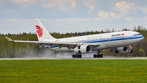 B-6115 - Air China Airbus A330-200 aircraft
