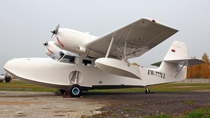 EW-777LL - Private Grumman G-44 Widgeon