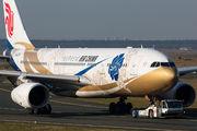 B-6076 - Air China Airbus A330-200 aircraft