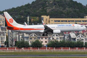 B-1521 - OKAir Boeing 737-900ER