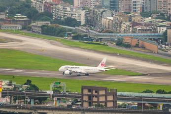 - - Airport Overview - Airport Overview - Overall View