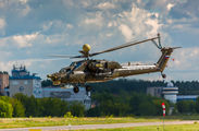 1811 - Rostvertol-Avia Mil Mi-28 aircraft
