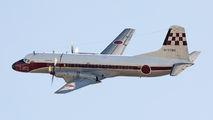12-1160 - Japan - Air Self Defence Force NAMC YS-11 aircraft