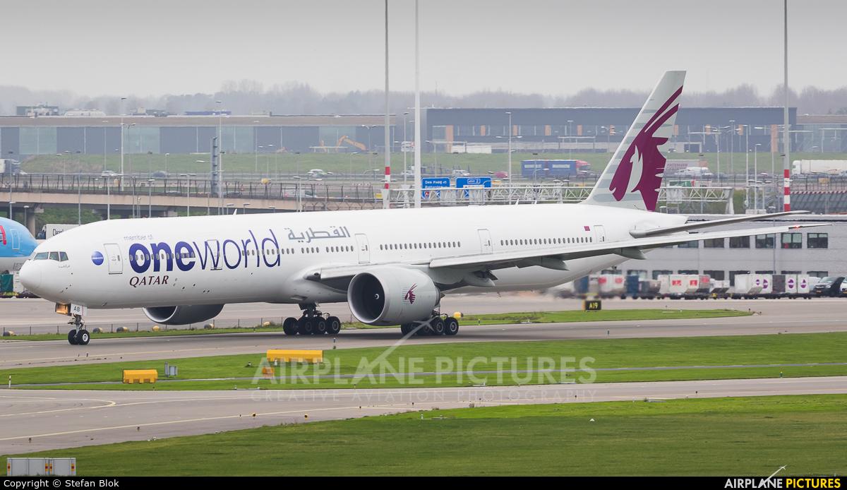Qatar Airways A7-BAA aircraft at Amsterdam - Schiphol