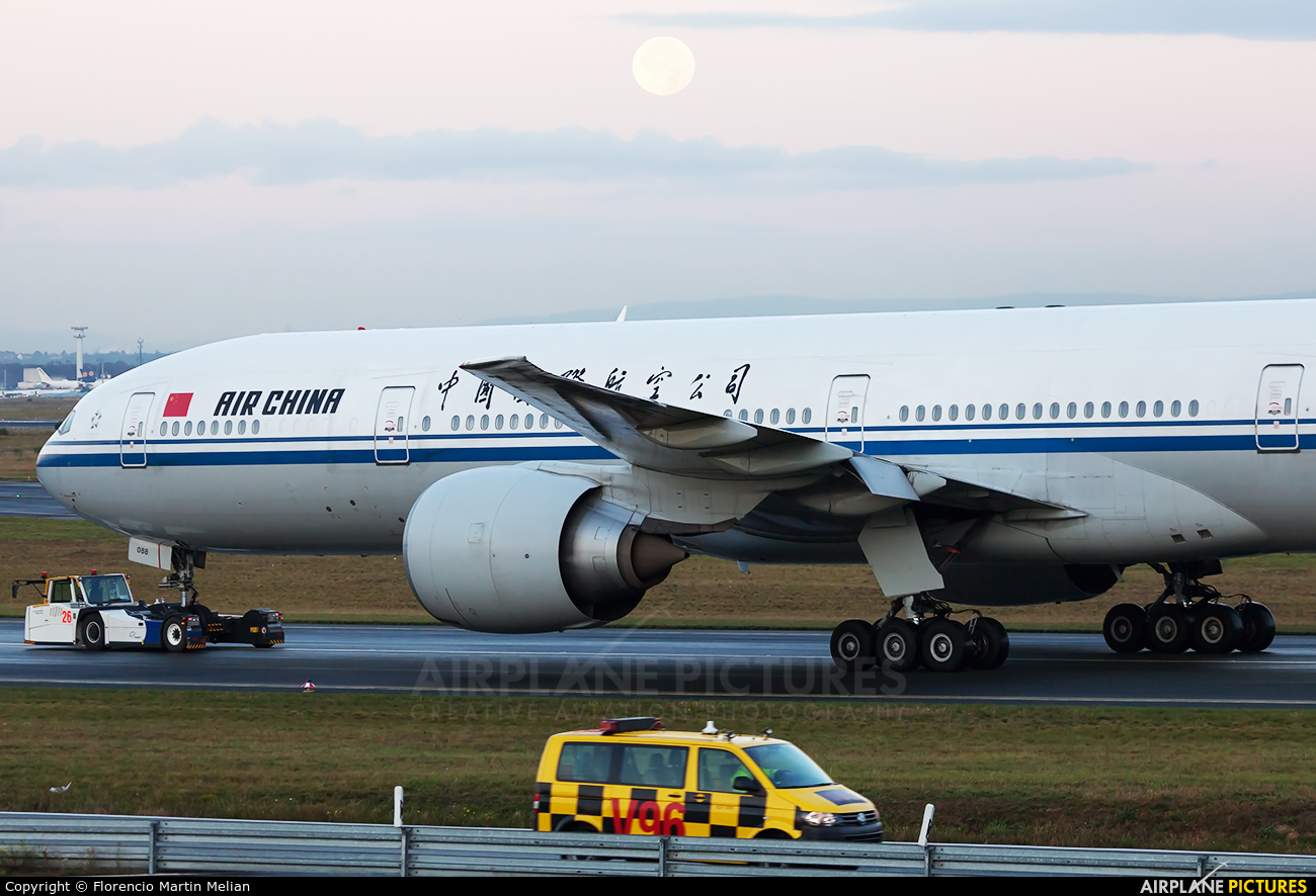 Air China B-2088 aircraft at Frankfurt