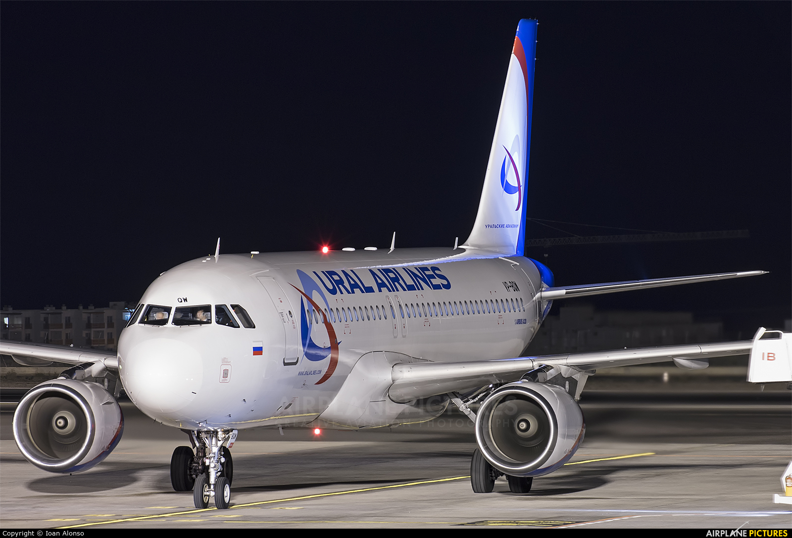 Ural Airlines VP-BQW aircraft at Tenerife Sur - Reina Sofia