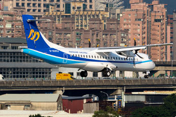 B-16852 - Mandarin Airlines ATR 72 (all models)