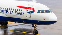 G-EUUO - British Airways Airbus A320 aircraft