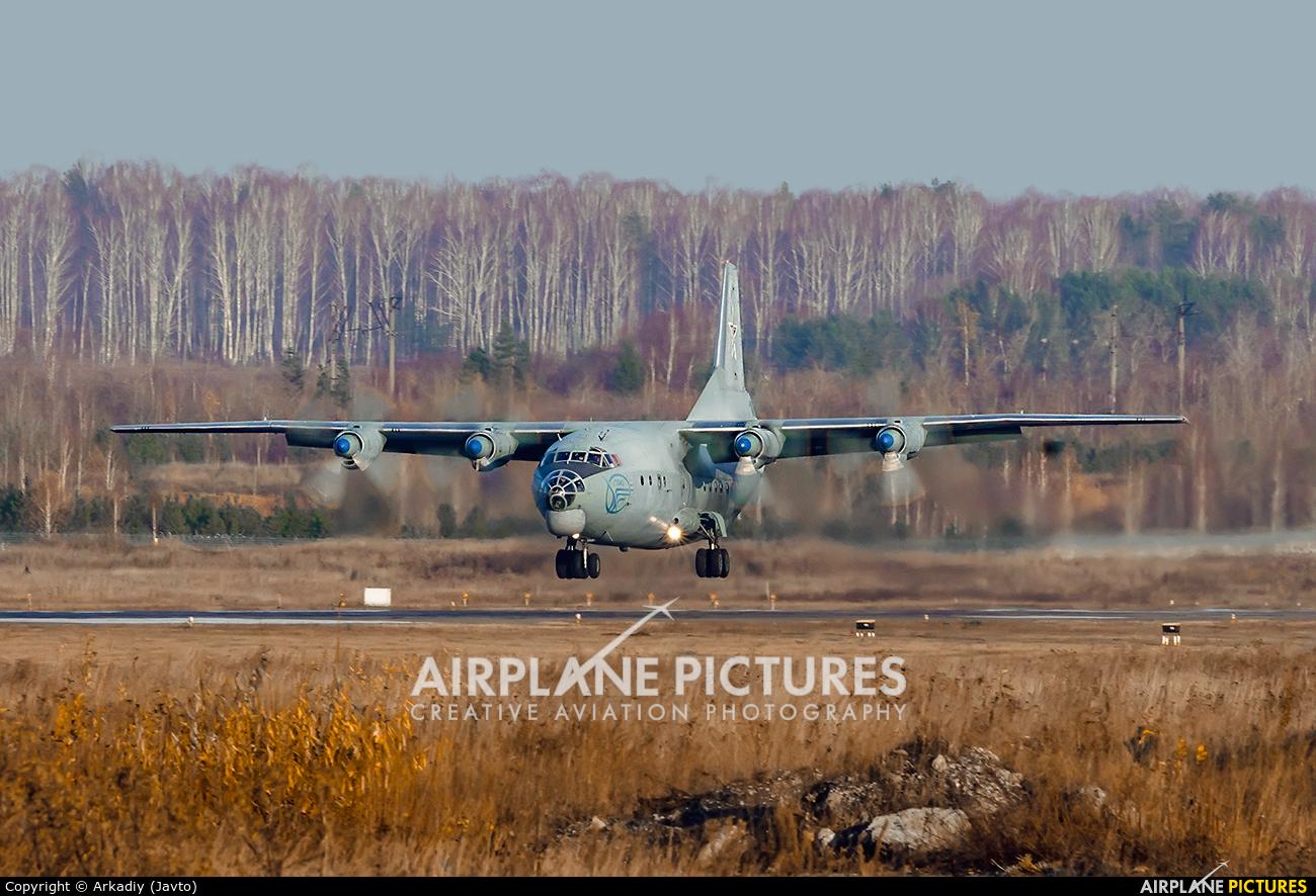 Russia - Air Force 33 aircraft at Koltsovo - Ekaterinburg