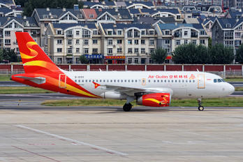 B-6193 - Air Guilin Airbus A319