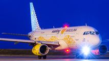 EC-MNZ - Vueling Airlines Airbus A320 aircraft