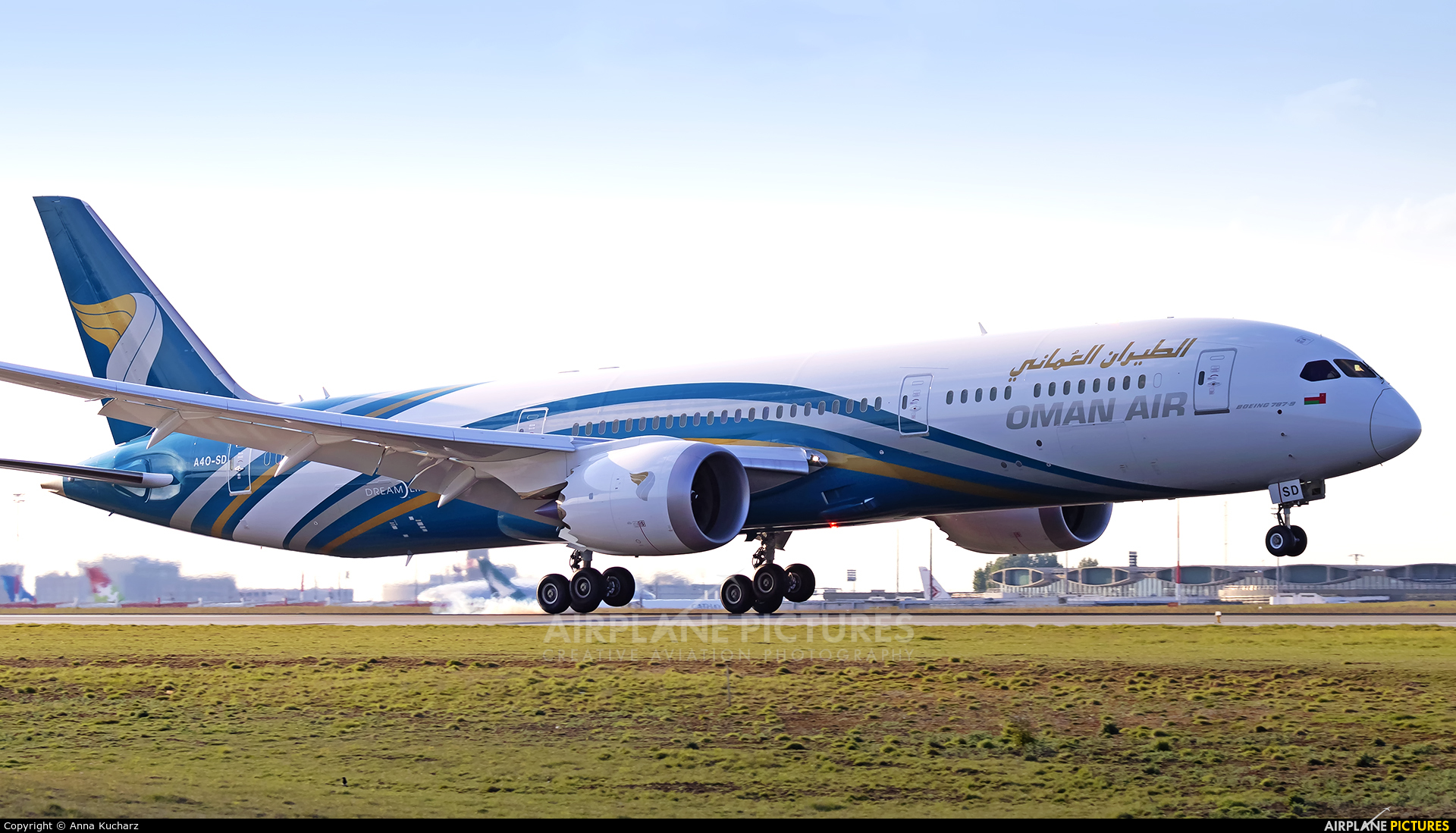 Oman Air A40-SD aircraft at Paris - Charles de Gaulle