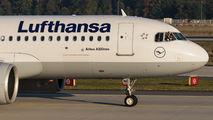 D-AINE - Lufthansa Airbus A320 NEO aircraft