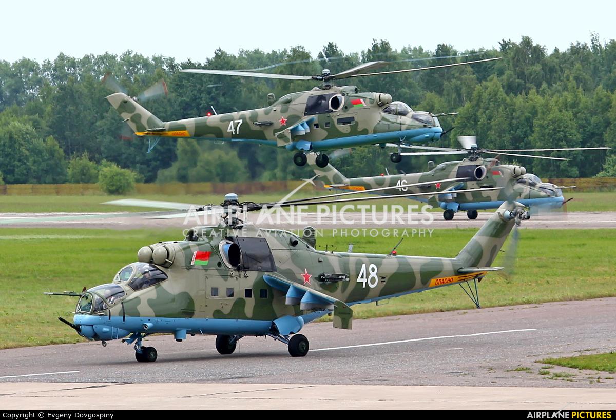 Belarus - Air Force 48 aircraft at Minsk Machulishchi