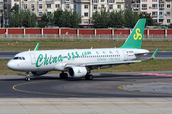 B-9940 - Spring Airlines Airbus A320