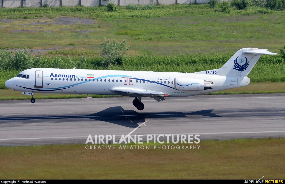 Iran Aseman EP-ASQ aircraft at Rasht Airport