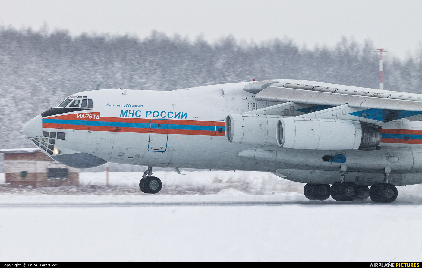 Russia - МЧС России EMERCOM RA-76363 aircraft at Ivanovo - South