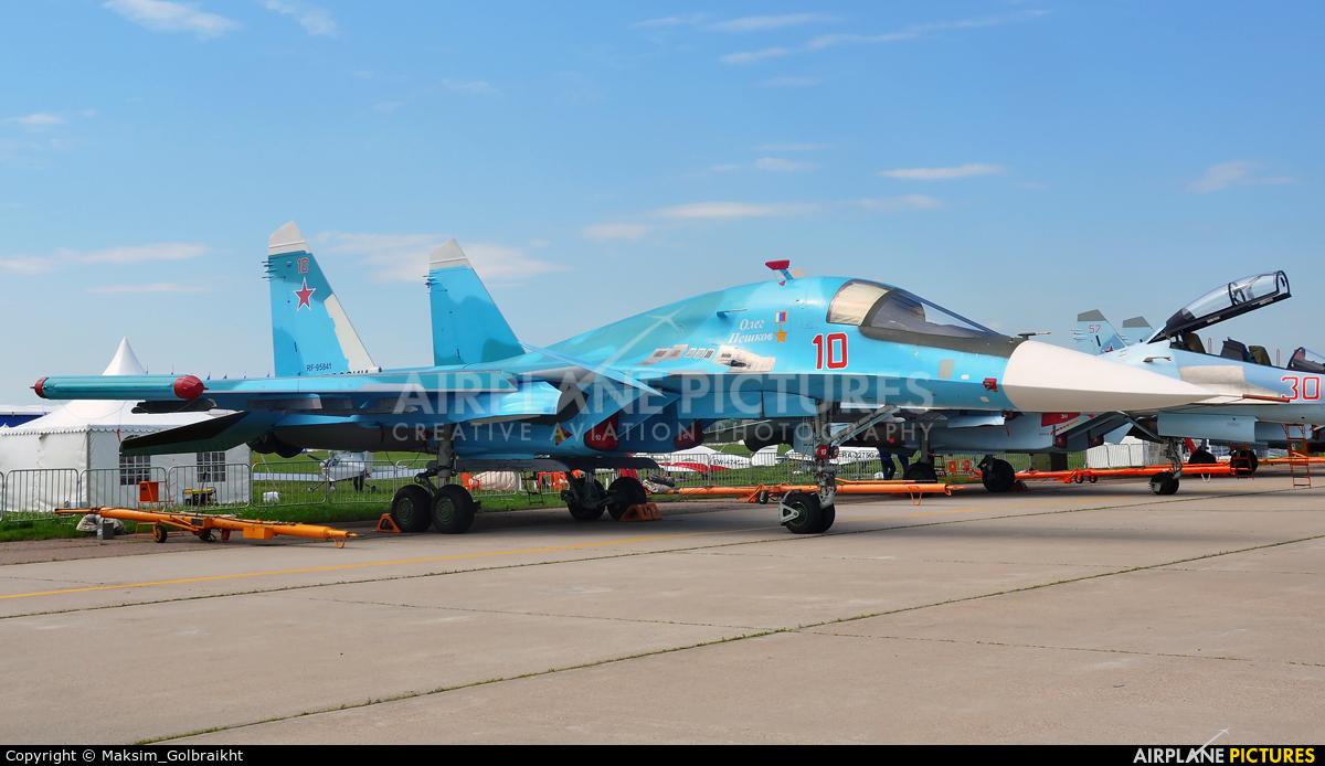 Russia - Air Force RF-95841 aircraft at Ramenskoye - Zhukovsky
