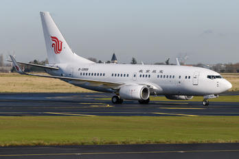 B-3999 - Air China Boeing 737-700 BBJ