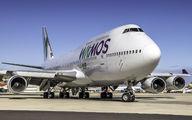 EC-MDS - Wamos Air Boeing 747-400 aircraft