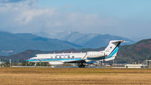 JA500A - Japan - Coast Guard Gulfstream Aerospace G-V, G-V-SP, G500, G550 aircraft
