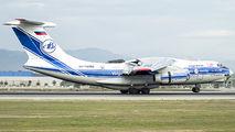 RA-76950 - Volga Dnepr Airlines Ilyushin Il-76 (all models) aircraft