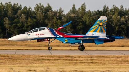 "24 - Russia - Air Force ""Russian Knights"" Sukhoi Su-27UB"